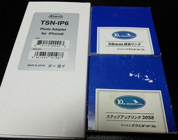 DSCF1080.jpg